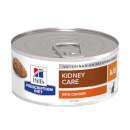 Hill'sPrescription Diet k/d feline umido (pollo)