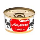 MonAmourAdult Mousse per gatti con manzo
