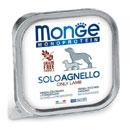 MongeMonoproteico solo Agnello