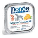 MongeMonoproteico (tacchino con agrumi)