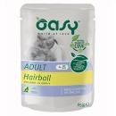 OasyBocconcini Adult Hairball