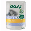 OasyBocconcini Adult Light in fat